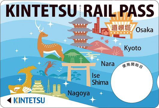 kintetsu rail pass_5 (1)-min