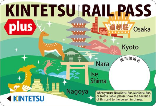 kintetsu rail pass_5_plus (1)-min