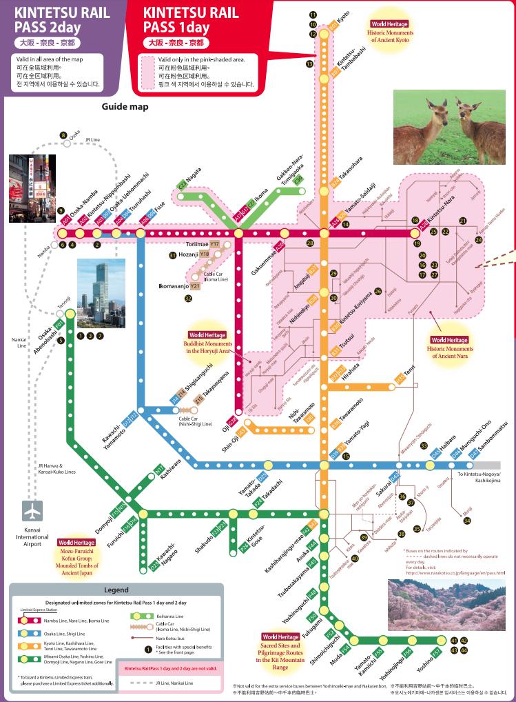 Plan Kintetsu Rail Pass