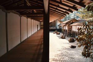 Dormir dans un temple au Mont Koya
