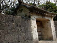 Okinawa Shurijo Castle 2008-03-07 Hiroyoshi Kawana